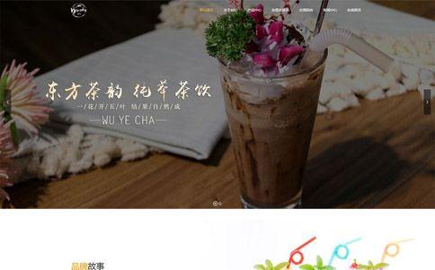 奶茶饮品加盟公司