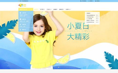 儿童服装品牌公司
