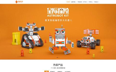 儿童机器人公司