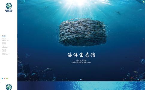 海洋生态公园
