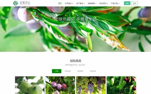生态农业公司
