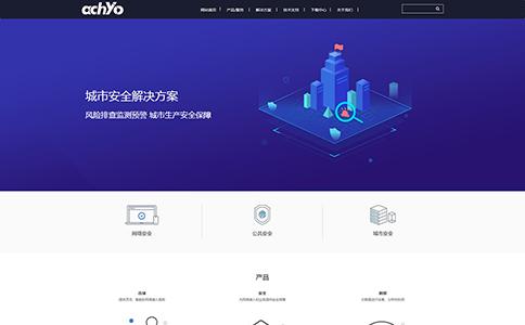 互联网企业网站
