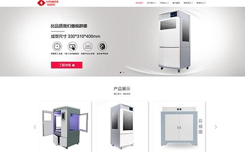 3D打印机公司
