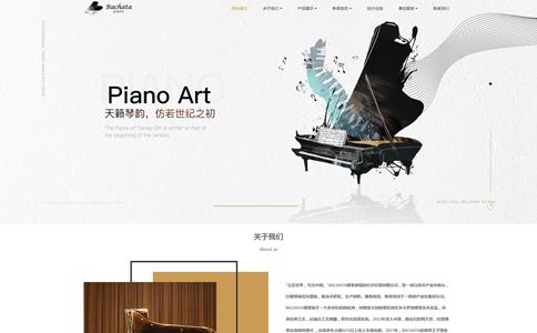钢琴制造企业