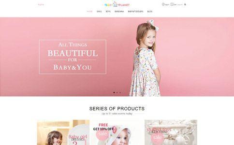 儿童服装外贸公司