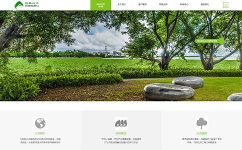 园林设计公司