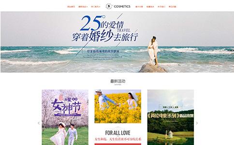 婚纱摄影公司