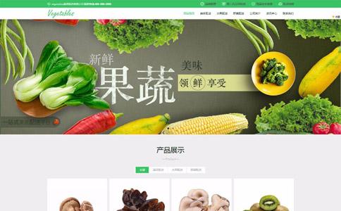 蔬果配送公司