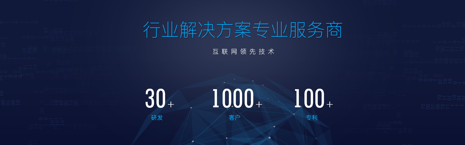杭州网站制作